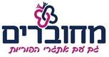 לוגו מחוברים